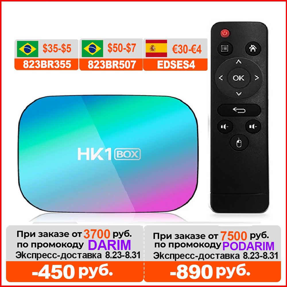 2020 VONTAR HK1 BOX 8K 4GB 128GB TV Box Android 9 Amlogic S905X3 Android  9.0 1000M Wifi 4K GooglePlay Youtube Set top box|Set-top Boxes