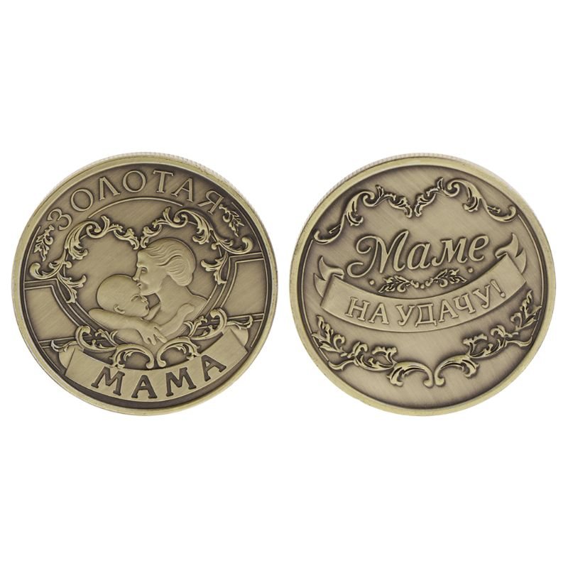 OOTDTY 1 PC Commemorative Coin Mom Child Kids Love Russia Art Gifts Souvenir Human Antique Color