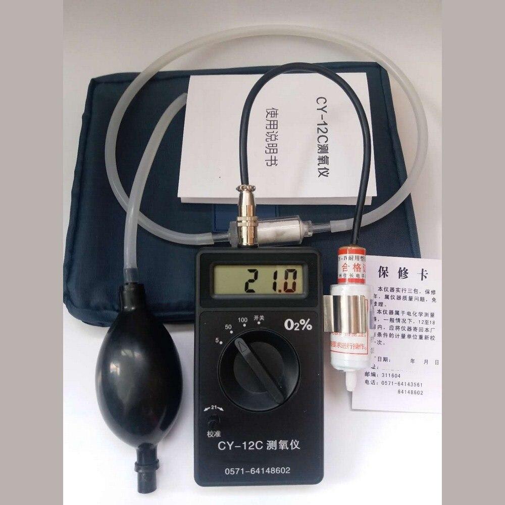 Medidor probador de contenido de oxígeno de O2 portátil de alta precisión Detector de oxígeno Monintor CY-12C analizador de Gas