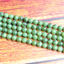 Plus Jade Natural Stone Bead Round Loose Spaced Beads 15 Inch Strand 4/6/8 / 10mm For Jewelry Making DIY Bracelet Necklace