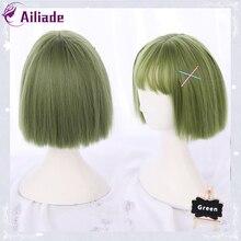 Женский прямой парик AILIADE, зеленые синтетические парики с челкой, короткий термостойкий парик Bobo, повседневные парики для косплея в стиле ан...