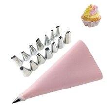 16 шт., форма для торта, силиконовый кондитерский мешок, насадки для кухни, сделай сам, обледенение, трубопровод, крем, многоразовый кондитерский мешок+ 14 насадок, набор, инструменты для украшения торта