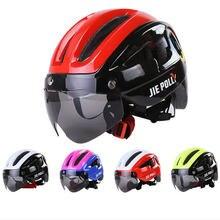 Велосипедный шлем дорожный велосипед Женский велосипедный электрический