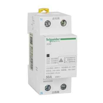 Instantaneous Voltage Coil Resettable over-Voltage Protection Device 2P 50A 230V Work Voltage A9C68250 Automatic Reset 25-35s