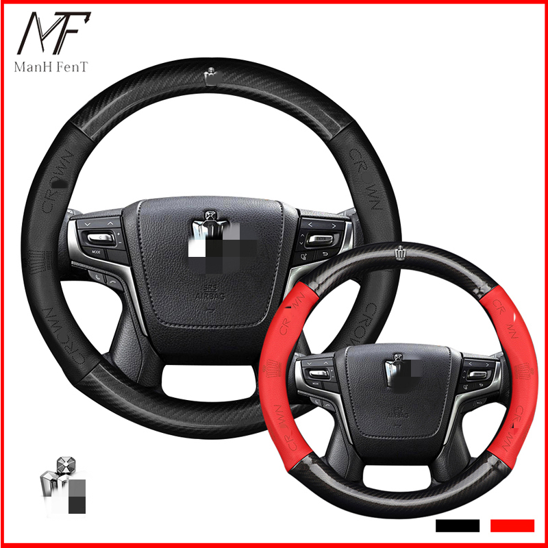 ManH FenT Carbon Fiber Cow Leather Car Steering Wheel Cover For Toyota Crown S180 S210