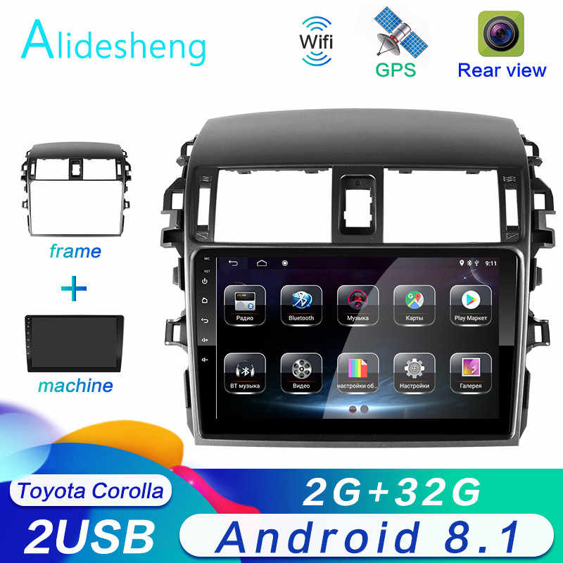 2din 2.5D Android 8.1 Car DVD Multimedia player for Toyota Corolla 2007 2008 2009 2010 2011 2012 2013 car radio GPS navigation