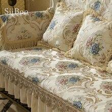 Роскошные секционные жаккардовые Чехлы в европейском стиле для дивана с цветочной вышивкой, кружевные комбинированные чехлы с оборками, чехлы для дивана SP5406