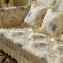Europe style luxury floral jacquard embroidery sectional sofa covers ruffles lace spliced slipcovers fundas de sofa SP5406