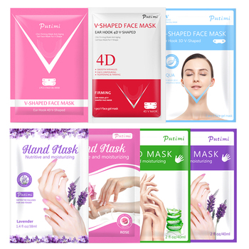 PUTIMI 2packs Double V Shaped Face Mask Lifting Slimming Cheek Smooth Wrinkles Cream Face Neck Peel-off Mask Whitening Hand Mask image