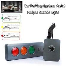 Безопасный светильник, система парковки, система помощи дистанции, направляющий датчик, комплект для домашнего гаража