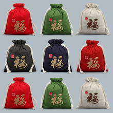 13*16cm Embroidered Chinese Lucky Gifts Bags Cotton Linen Drawstring Jewelry Pouches Party Favors Packaging Pouch