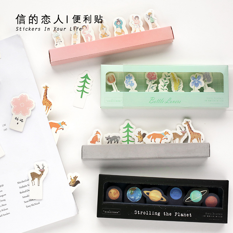 Creative Planet Memo Pad Bookmarks Plant Animal Sticky Notes Index Posted It Planner Stationery School Supplies Paper Stickers image