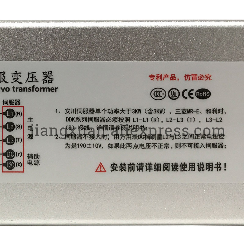 STG 2000W источник питания с регулятором напряжения переменного тока однофазный Красный медный катушка регулятор напряжения Регулируемый ист... - 4