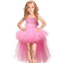 V yaka tren kız Tutu elbise tül çiçek kız elbise pembe kızlar düğün Pageant balo çocuk kız doğum günü partisi elbisesi