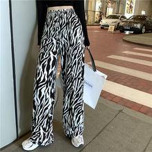 Pants Ni/ños Spotted Zebra Pantalones de Ch/ándal de Forro Polar con Bolsillo con Cremallera