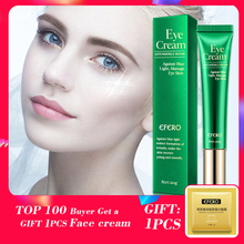 EFERO Peptide Anti-wrinkle Eye Cream Collagen Moisturizing Dark Circle Remover Essence Anti Aging  Lifting