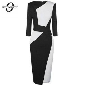 Image 1 - Vintage Women Patchwork Asymmetrical Collar Elegant Casual Work Office Sheath Slim Dress EB517