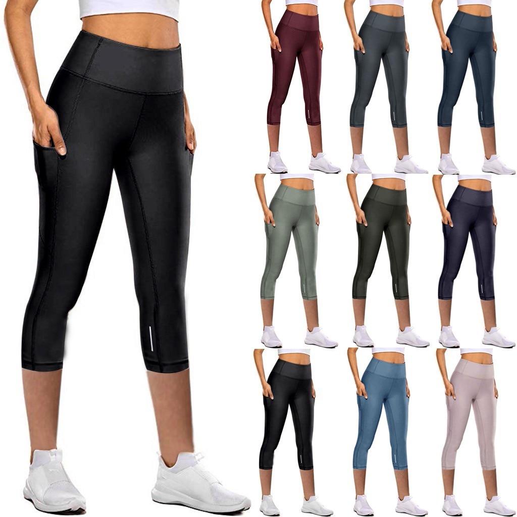 Штаны Для Йоги Женские плотные эластичные быстросохнущие штаны для йоги Светоотражающие штаны для йоги в семи точках Леггинсы спортивные ж...