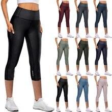 Pantalon de Yoga élastique et réfléchissant pour femmes, collant de sport, fitness, séchage rapide, sept points