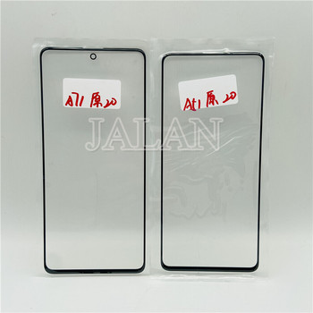 5 piezas de vidrio para Samsung A51 A71 A50S A70S A707 A507 A515 A715 A505 A705 LCD pantalla táctil Cambio de reparación de vidrio exterior frontal dañado