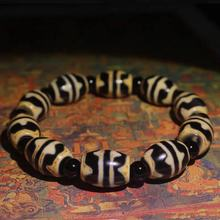 Tibet Agate DZI Bead Double Tiger Tooth Daluo Totem DZI Bead Bracelet Men's Amulet Bracelet Free Shipping