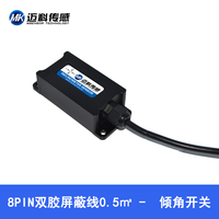 Lvt542t Double Axis Single Channel Dip Switch (relay Output Type)  Angle Switch  Level Controller