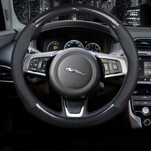 Couverture de volant de voiture en cuir antidérapant, 37 38cm, 15 pouces, pour Jaguar XE XF XJ X Type S XK
