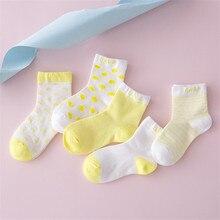 Новые хлопковые детские Носки ярких цветов воздухопроницаемые сетчатые носки со звездами и Луной Q114