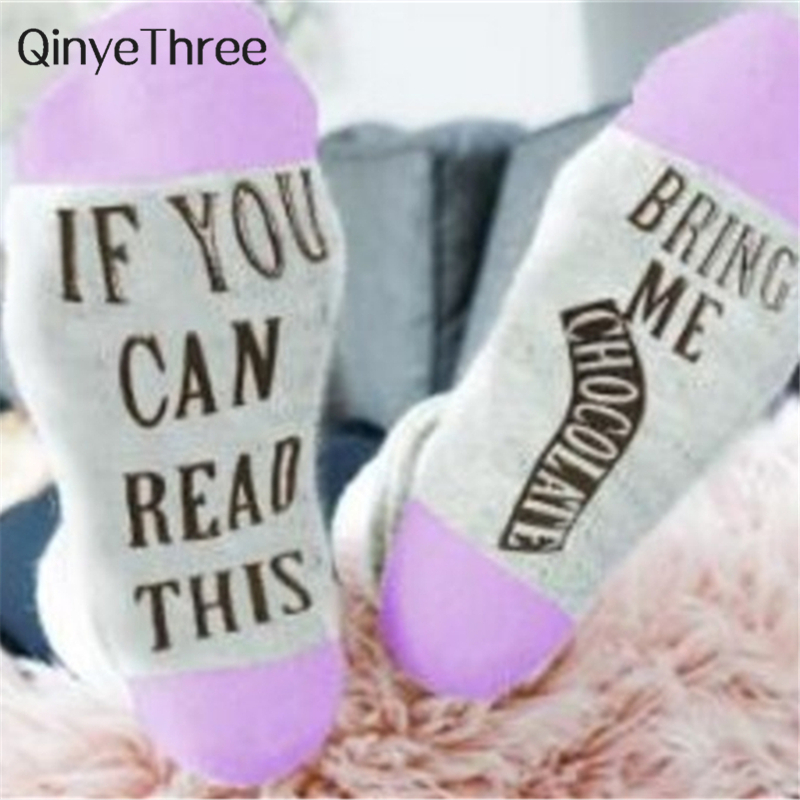 New Humour Words If You Can Read This Bring Me Chocolate Patterned Funny Hipster Art Christmas Gift Socks Club Sox Dropship