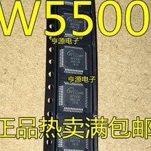 10 шт./Лот Новое оборудование Ethernet TCP / IP протокол стек w5500 чип lqfp48 посылка