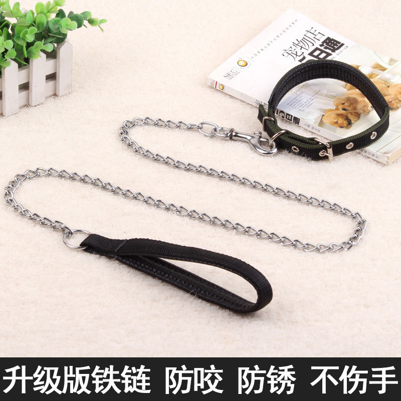 Dog Iron Chain Anti-Bite Dog Chain Metal Teddy Small Dog Golden Retriever Large Dog Universal Dog Hand Holding Rope