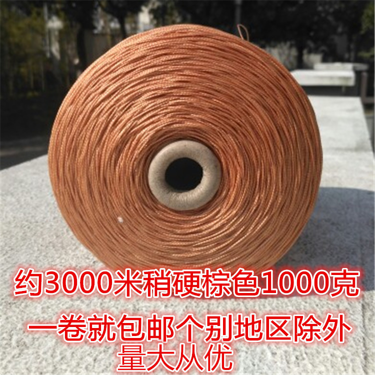 Nylon Thread Hand Network Sprinkle Tension Cable Fishing Line Tire Fishing Tension Weaving 50 Yuan Woven Tension