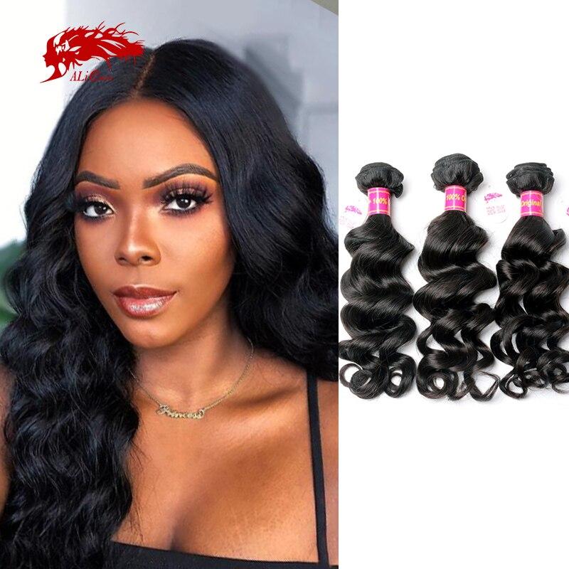 Ali rainha onda natural um-doador brasileiro não processado virgem cabelo humano tecelagem extensão pacote cor natural duplo desenhado