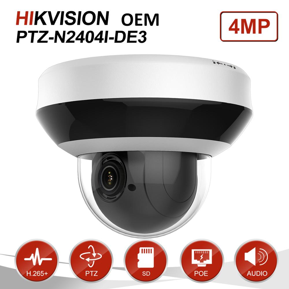 Hikvision OEM 4MP POE IP PTZ Camera 2.8~12mm Lens 4X Zoom Support 2-Way Audio Network PTZ Cam IR 20m IP66 H.265+ PTZ-N2404I-DE3