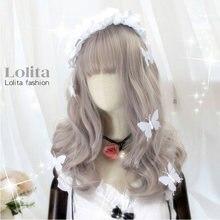 Aosi 45 см длинный волнистый косплей парик Лолиты с челкой синтетические