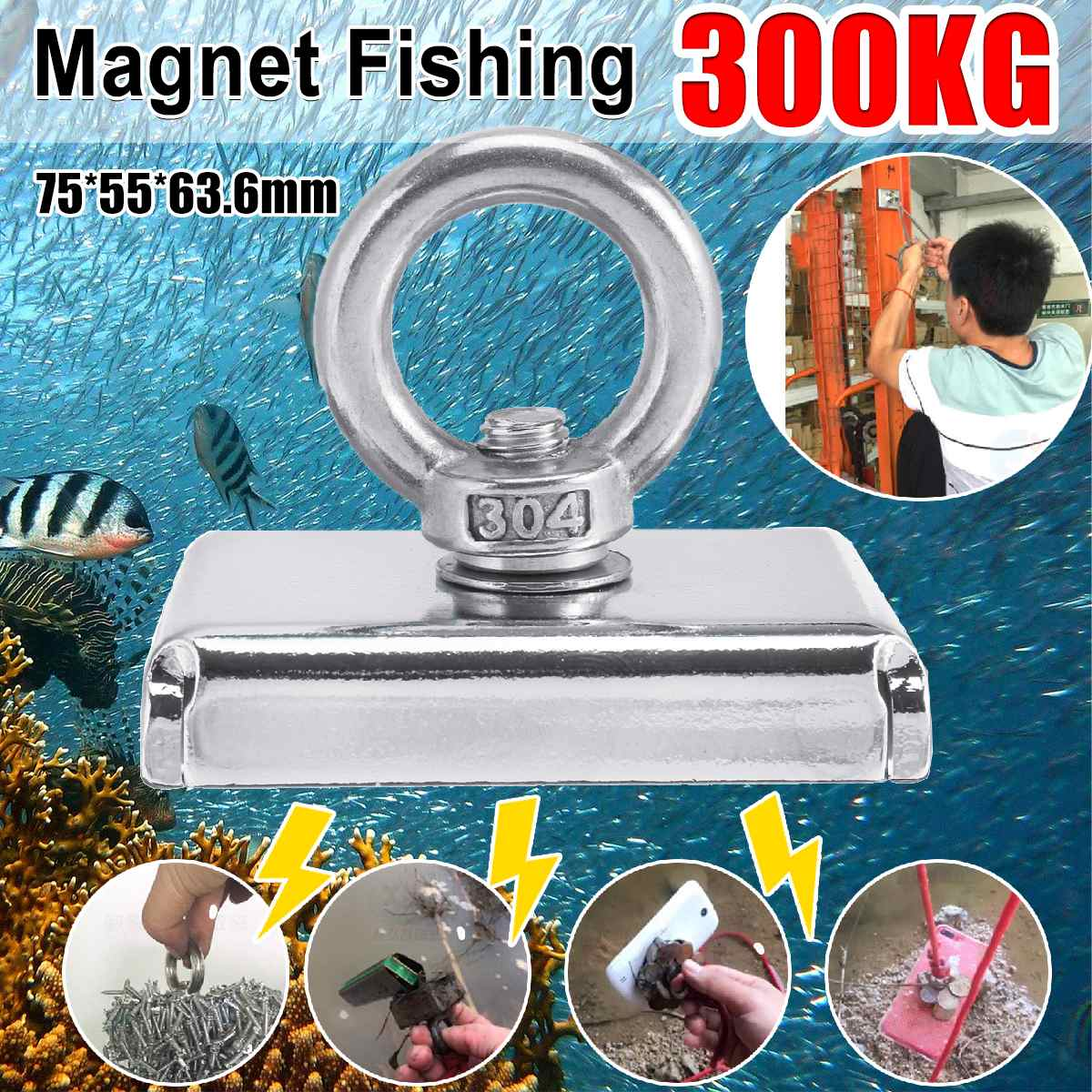 D75 300KG Strong Magnet Pot Fishing Magnet Deep Sea Salvage Magnetic Hook Permanent Neodymium NdFeB Magnetic Fishing Tool + Ring