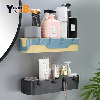 Bathroom wall-mounted bathroom bi-color creative shelf toilet storage hand washing hole-free rack
