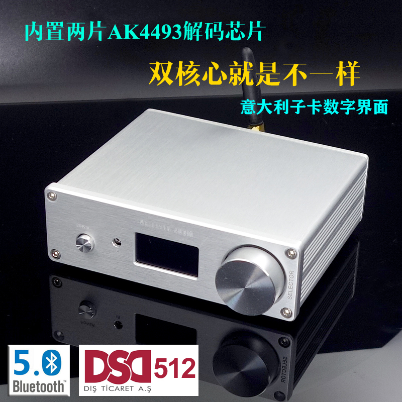 Новинка 2020 года! Цифровой аудиодекодер Breeze Audio DAC SU9 с двумя разъемами AK4493EQ и поддержкой DSD512, Bluetooth, QCC3031