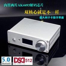 2020 New Breeze Audio DAC SU9 Digital Audio Decoder Dual ES9038 Support DSD512 Bluetooth5.0 QCC5125 APTX-HD USB Amanero Option