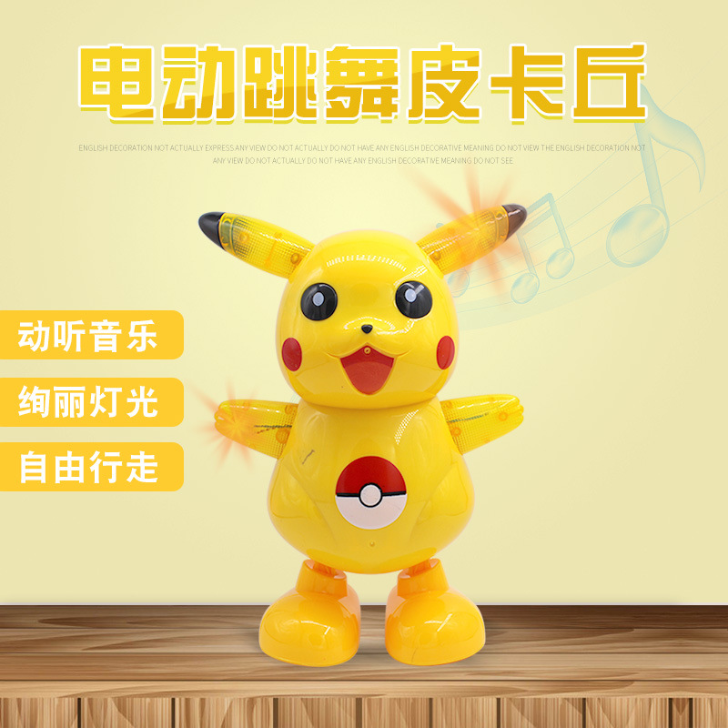 Douyin Hot Selling Children Electric America Captain Pikachu Singing Dancing Toy Run Lakes Booth Goods