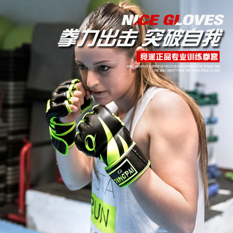 sparring punch final luvas sanda combate treinamento equipamento par para adultos