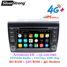 CAR DVD Multimedia-Player Android10 Fiat/bravo Gps Navigation DSP Silverstrong for 2-Din