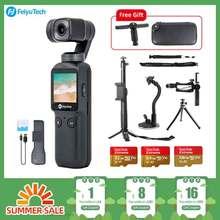 Feiyutech feiyuポケットカメラジンバル3軸安定化ハンドヘルドスマートフォン4 18k 60fpsビデオvs dji osmoポケット