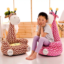 Cartoon Kids Seats Sofa Chair with Filler PP Cotton Comfortable  Animal Giraffe Baby Portable Chair Gifts for Children quinee ox very beautiful cartoon baby sofa baby seat sofa bracket pp cotton feeding chair children chair children birthday gifts