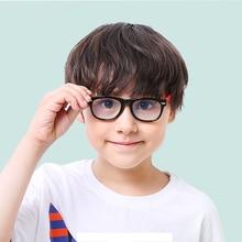 Goggle Glasses Soft-Frame Light-Eyewear Anti-Blue Fashion Boy Girl Children TR90 Plain