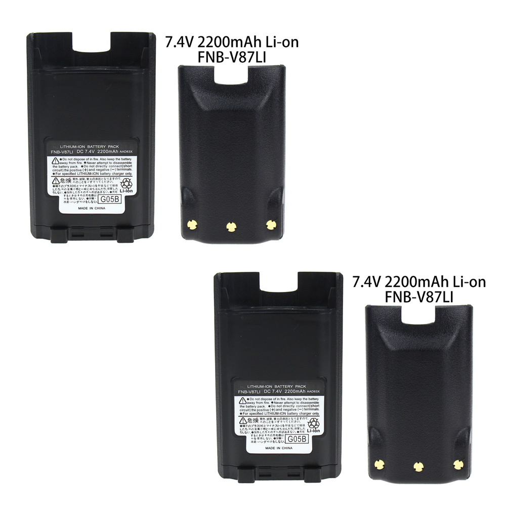 2X 2200mAh Replacement Battery For Vertex FNB-V86 FNB-V86LI FNB-V87 FNB-V87LI YAESU FNB-V86LI FNB-V87LI