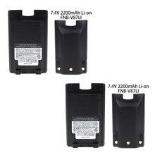 2X 2200mAh Replacement Battery for Vertex FNB-V86 FNB-V86LI FNB-V87 FNB-V87LI YAESU