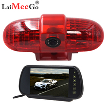 For Opel / Renault 2001 2014  Car Rear View Reverse Camera Backup Brake Light Reversing Rear View Camera with 7 inch monitor