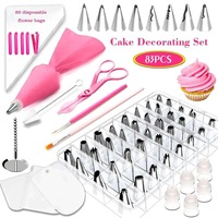 83 Pcs/set Cake Decorating Mouth Baking Decoration Tool Frosting Pastry Coloring Utensils Cake Decorating Tools Silicone Cutters|Decorating Tip Sets| |  -