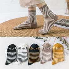5 Pairs Korean Fresh Style Women Contrast Color Thin Stripes Cotton Crew Socks